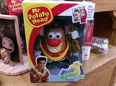 """Mr. Potato Head - """"Blue Hawaii Elvis"""" (l_dawg2000) Tags:"""
