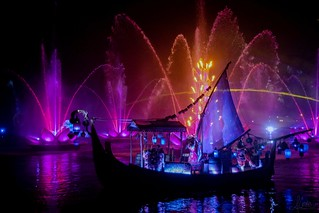 Rivers of Light!