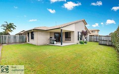 7/3-13 Sunset Avenue, West Ballina NSW