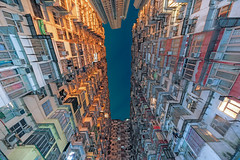 The Monster Building (Star Wizard) Tags: hongkong hongkongisland hk