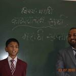 20180723 - Matrubhasha Utsav (NGP) (5)