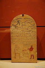 Стародавній Єгипет - Лувр, Париж InterNetri.Net  332