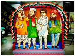 "Happy Independence day for India ""2018' (SHAN DUTTA) Tags: streetart india 2018 independenceday 72ndindependenceday"