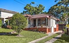 12 Bundanoon Road, Engadine NSW