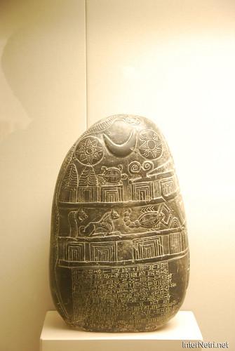 Стародавній Схід - Бпитанський музей, Лондон InterNetri.Net 235