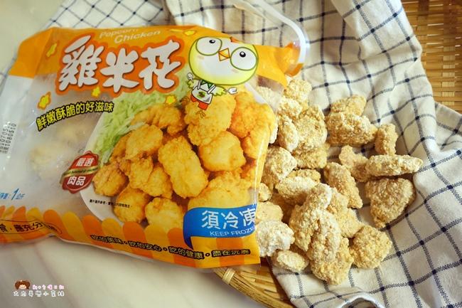 覓食良品 紐奧良二節翅 沅氣雞雞米花 野餐小點心 (37).JPG