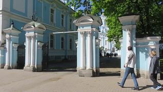 Saint Nicholas Naval Cathedral Gate (Saint Petersburg, Russia)