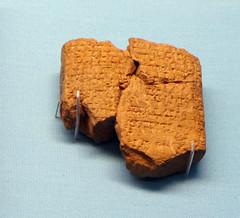 L1070762 (H Sinica) Tags: hongkonghistorymuseum britishmuseum cuneiformtablet iraq tyrianpurple