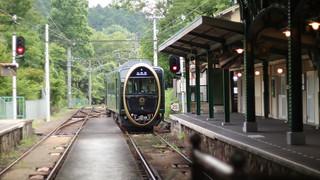 Departure / Eizan Electric Train - HIEI