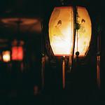 Yum Yum Chinese Restaurant thumbnail