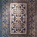 Tiles panel with carpet composition (Lisbon, c. 1664)