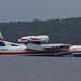 Big Seaplane