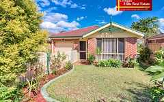 39 Manorhouse Boulevarde, Quakers Hill NSW