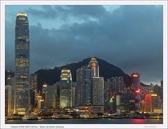 Victoria harbour  back to Hong Kong Island (Jill (Shaw) Myers) Tags: harddrive hongkong2018 overseastrips smugmug uploads