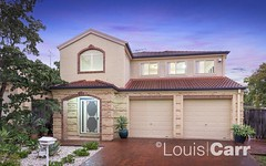 11 Active Place, Beaumont Hills NSW