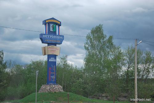 Петровське-Ростов-Борисоглібський  InterNetri 0206