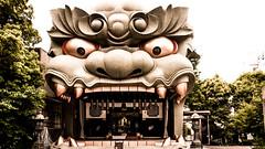 Namba Yasaka Shrine (Gerald Ow) Tags: 獅子舞台 難波八阪神社 大阪 namba yasaka shrine fe 2470mm f28 gm sony ilce7rm2 gmaster a7rmk2 a7rii shinto 神道 japan 日本 geraldow lionhead worship