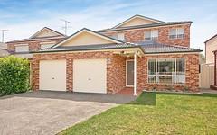 15 McGrath Place, Currans Hill NSW