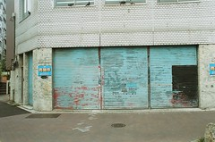 Space For Rent (thejournalerintokyo) Tags: filmphotography film japan tokyo bunkyo chuo filmcamera minolta minoltagang minoltasr1 vintage oldshops oldshop shops ferriswheel rollercoaster books bookshop bookstore alley japanesefood japaneserestaurant japaneseshop toyshop sunflowers architecture bicycle abandoned closed abandonedbuilding japaneseculture
