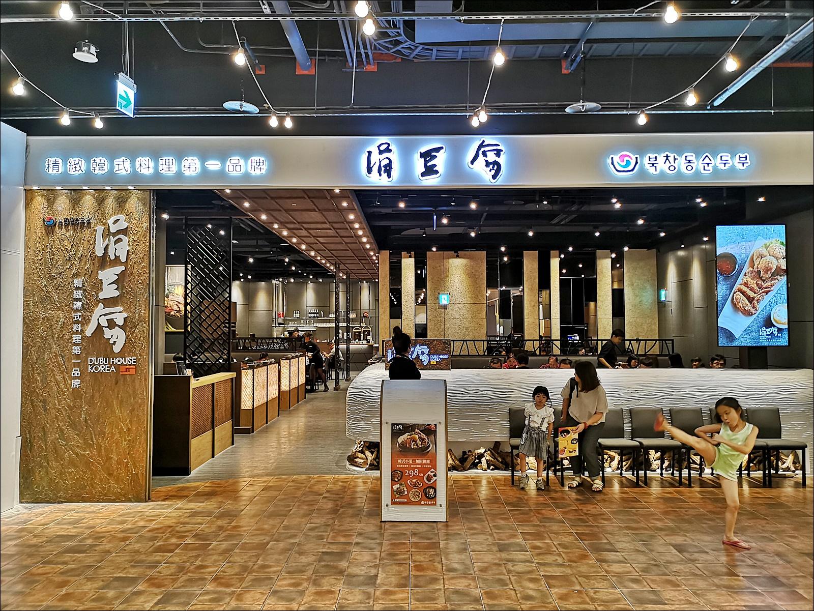 涓豆腐台中秀泰文心店