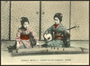 6559 Phot SMS KaiserinE During the visit of the ship SMS Kaiserin Elisabeth ca 1908. Koto Three Musical Instrument - Samisen Japan (Morton1905) Tags: 6559 phot sms kaiserine during visit ship kaiserin elisabeth ca 1908 koto three musical instrument samisen japan
