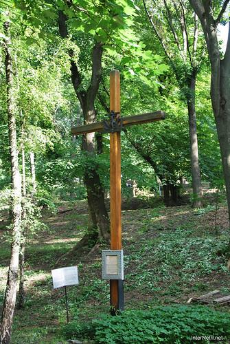 Аскольдова могила, Київ  InterNetri Ukraine 041