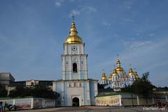 Київ Ukraine InterNetri 230