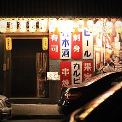 Hong Kong (peter.heindl) Tags: hong kong night street available light streetlife streetlive wan chai 香港 灣仔區 湾仔区 灣仔 jaffe road