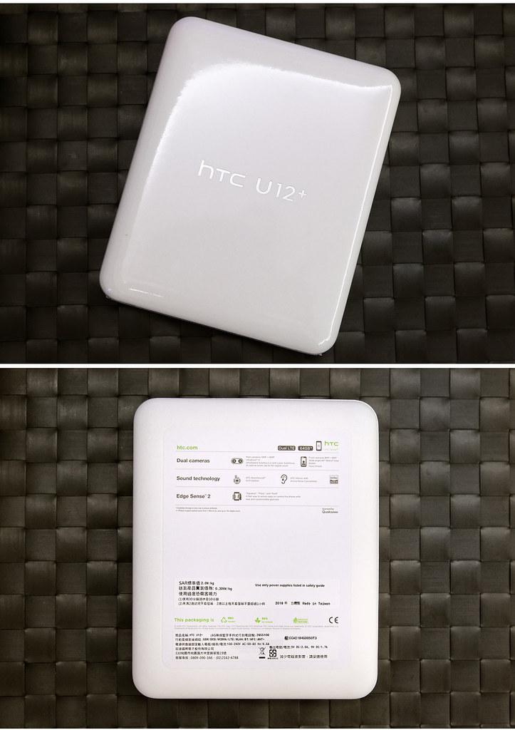 (chujy) HTC U12+ 堅持挑戰無極限 - 3