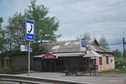 Петровське-Ростов-Борисоглібський  InterNetri 0259