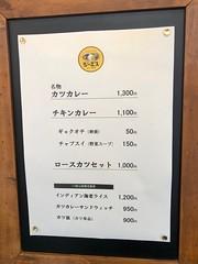 IMG_5151 (digitalbear) Tags: apple iphonex tokyo japan
