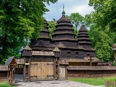 NB-18.jpg (neil.bulman) Tags: lviv buildings historic architecture europe ukraine museum lvivoblast ua