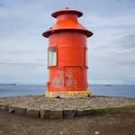 Súgandisey Island Lighthouse thumbnail