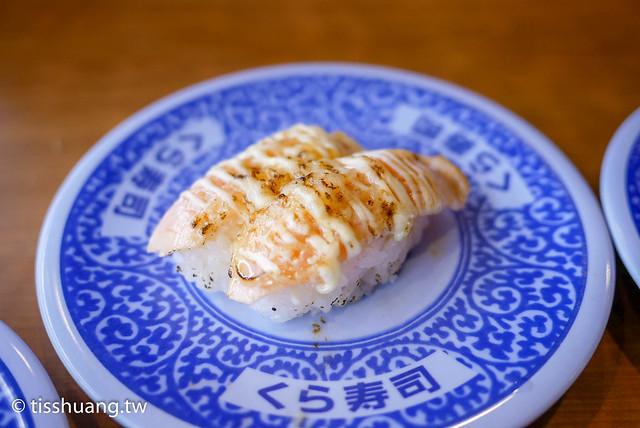 藏壽司-1170427