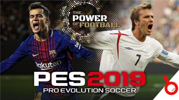 《實況足球2019》將於8月8日推出試玩體驗版