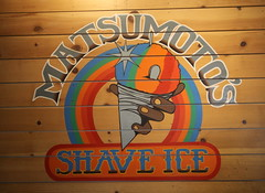 Shave Ice (byrdiegyrl) Tags: matsumotos famous musthave shaveice rainbow yummy northshore oahu hawaii 2018