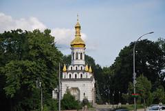 Паркова алея, Київ  InterNetri Ukraine 585
