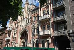 Шовковична вулиця, Київ  InterNetri Ukraine 595