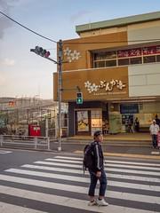 Japanese Restaurant, Ueno (AMcUK) Tags: taitōku tōkyōto japan jp em10 omdem10 omdem10mkii em10mkii omd olympus olympusuk m43 micro43rds micro43 microfourthirds nippon tokyo ueno zebra zebracrossing