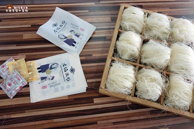 老鍋休閒農莊 米粉DIY 搗麻糬 紅龜粿 新竹農莊DIY 校外教學 (35).JPG
