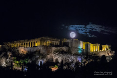Strawberry moon_full moon Akropolis_June 2018_IMG_6668web (kostas ladas photography) Tags: moon fullmoon greece acropolis thiseio canon g12 lights nightscape photography ngc ladas