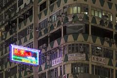 Tohou Hotel (UrbanCyclops) Tags: hongkong hotel building city urban metropolis jordan kowloon architecture facade windows business neon sign cityscape asia gritty nostalgia cyberpunk night lights street old tower housing industrial