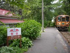 Time for leaving (しまむー) Tags: panasonic lumix gx1 g 20mm f17 asph natural train tsugaru free pass 津軽フリーパス