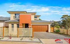 7 McClintock Drive, Minto NSW