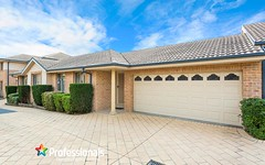 2/63-65 Sherwood Street, Revesby NSW