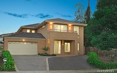 4 Fromhold Drive, Doncaster VIC
