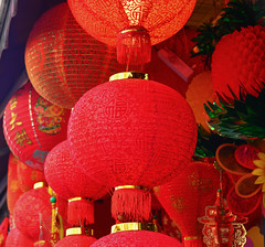 Red Chinese lantern for decoration (phuong.sg@gmail.com) Tags: antique asia asian background celebrate celebration china chinese color colorful culture decor decoration decorative defocusing design evening festival fortune glow greeting holiday illuminated lamp lantern light luck lucky new oriental ornament paper pattern pray prayer red religion symbol town tradition traditional year