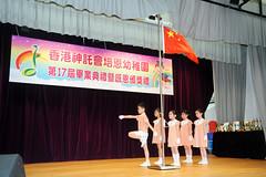DSC_7938 (Pooi Yan Kindergarten) Tags: