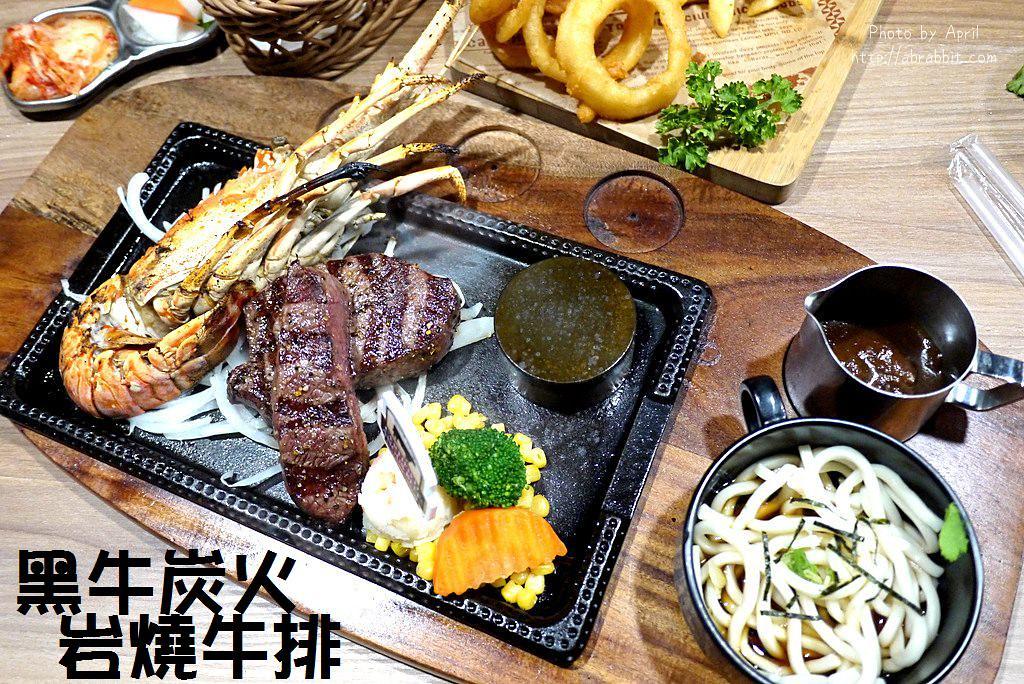 台中牛排推薦|黑牛炭火岩燒牛排-肉質超棒的冷藏熟成牛肉,自助吧無限供應