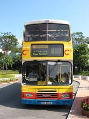 Гонконг Hongkong InterNetri 0078